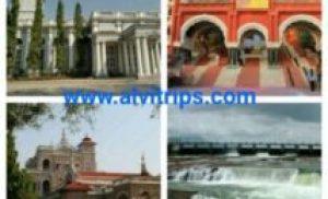 पुणे के दर्शनीय स्थल – पुणे पर्यटन स्थल – पुणे के टॉप 15 आकर्षक स्थल