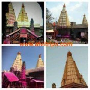 ज्योतिबा मंदिर के सुंदर दृश्य कोहलापुर पर्यटन