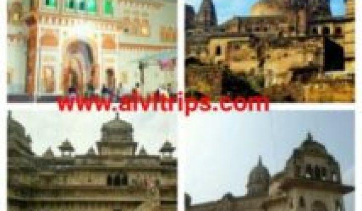 ओरछा दर्शनीय स्थल – ओरछा के टॉप 10 पर्यटन स्थल
