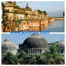 अयोध्या का इतिहास – अयोध्या के दर्शनीय स्थल और महत्व