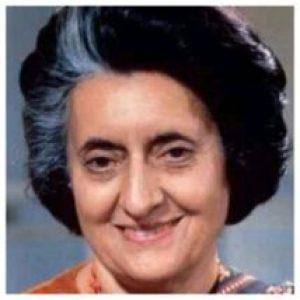 श्रीमती इंदिरा गांधी का फाइल चित्र