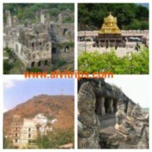 विजयवाड़ा पर्यटन स्थलों के सुंदर दृश्य