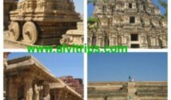 हम्पी भारत आकर्षक स्थल – हम्पी टॉप 20 पर्यटन स्थल
