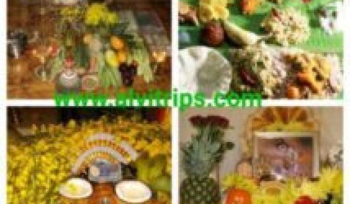 विशु पर्व, केरल के प्रसिद्ध त्योहार की रोचक जानकारी हिन्दी में