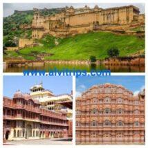 जयपुर पर्यटन स्थल – जयपुर टूरिस्ट प्लेस – जयपुर सिटी के टॉप 10 आकर्षण