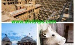 दौसा पर्यटन स्थल – दौसा राजस्थान के टॉप 7 दर्शनीय स्थल