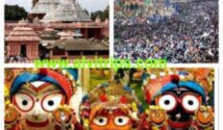 जगन्नाथ पुरी धाम की यात्रा – जगन्नाथ पुरी का महत्व और प्रसिद्ध मंदिर