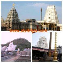 कालहस्ती मंदिर के सुंदर दृश्य