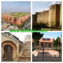 हनुमानगढ़ का किला – हनुमानगढ़ ऐतिहासिक स्थल – हनुमानगढ़ पर्यटन स्थल
