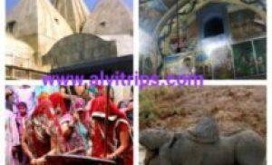 नंदगाँव मथुरा – नंदगांव  की लट्ठमार होली व दर्शनीय स्थल
