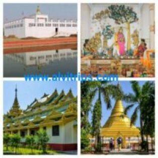 लुम्बिनी सांस्कृतिक उद्यान के सुंदर दृश्य