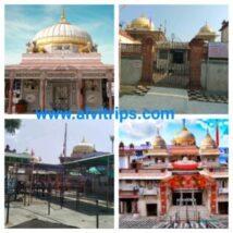 कैला देवी मंदिर फोटो