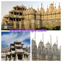 रणकपुर जैन मंदिर के सुंदर दृश्य