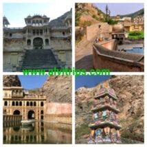गलताजी टेम्पल जयपुर के सुंदर दृश्य