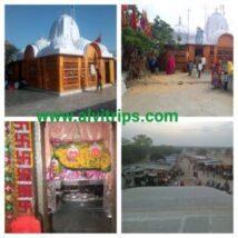 धनोप माता मंदिर भीलवाड़ा राजस्थान – धनोप का इतिहास