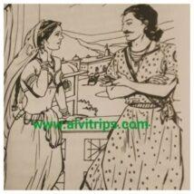 अच्छन कुमारी और पृथ्वीराज चौहान के मिलन का काल्पनिक चित्र