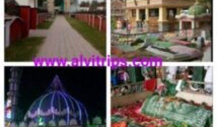बिहार शरीफ दरगाह – बिहार शरीफ बड़ी दरगाह का मेला – बड़ी दरगाह
