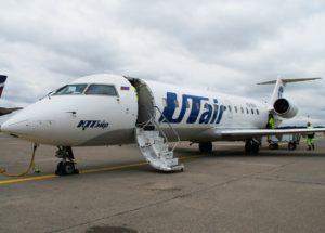 Jetplan av typen CRJ 200 sätts in av Nextjet.
