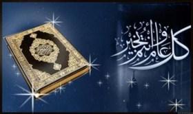 غزة : فيوجن تطلق حملة اشتراكات انترنت مجانية في شهر رمضان