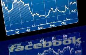 فيسبوك يطور تقنية تجعله يعمل بشكل أسرع