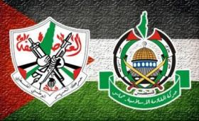 فتح : حماس تسعى لتهدئة مع الاحتلال وهي لا تمارسها مع شعبنا بغزة