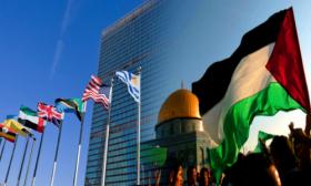 فلسطين في الامم المتحدة