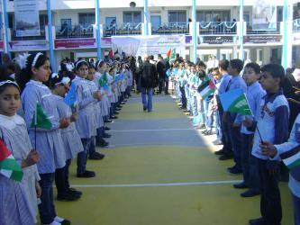 مدارس فلسطين