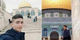الفتى أحمد غزال