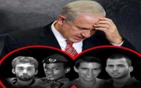 نتنياهو والاسرى الصهاينة