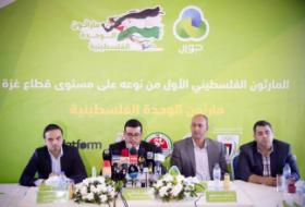 """""""جوال"""" تطلق ماراثون الوحدة الفلسطينية في غزة الجمعة"""