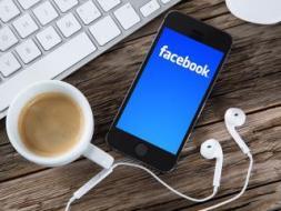 5 معلومات مذهلة عن فيس بوك لا تعرفها