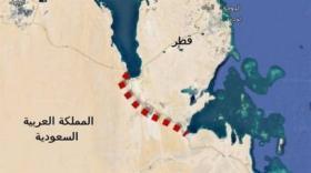 """صحيفة: """"قناة سلوى"""" ستحول قطر إلى جزيرة صغيرة معزولة"""