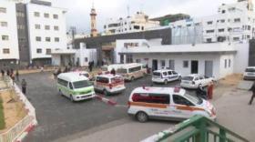 مستشفيات قطاع غزة