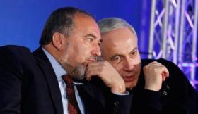 الكابينت يجتمع مساء اليوم لمناقشة التصعيد بغزة