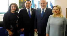 غواتيمالا تفتتح سفارتها في القدس المحتلة