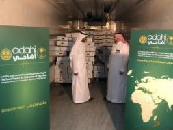 15 ألف كغم من لحوم الهدي والأضاحي من السعودية تصل غزة