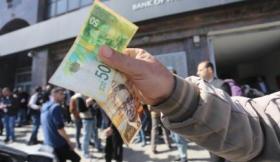 الهيئة المستقلة تصدر بيانا بشأن رواتب موظفي السلطة في غزة