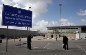 الاحتلال يبلغ بإغلاق معبر إيرز الاثنين والثلاثاء