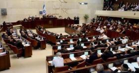 """لدعمها غزة.. سلسلة تشريعات في """"الكنيست"""" ضد تركيا"""