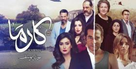 الرقابة المصرية تمنع عرض فيلم كارما للمخرج خالد يوسف