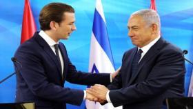 تحول كبير لموقف النمسا تجاه القضية الفلسطينية