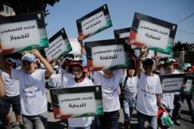 اليوم الاولمبي ونهائي كأس فلسطين..احتفالية مزدوجة