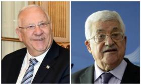 قناة عبرية تكشف: ماذا طلب الرئيس الإسرائيلي من أبومازن بشأن غزة؟