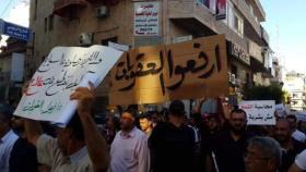 وقفة وسط رام الله للمطالبة برفع العقوبات عن غزة