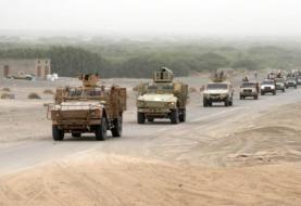الإعلان رسميًا عن تحرير مطار الحديدة اليمني من قبضة الحوثيين