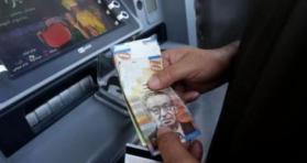 قيادي فتحاوي: صرف رواتب موظفي غزة الشهر المقبل بنسبة 70%