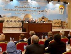 القدس العربي: هذا ما جرى خلال اجتماع أعضاء الوطني في غزة بشأن الرواتب أمس