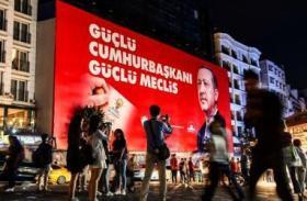 اقتصاد تركيا ينمو بـ 5.2 بالمئة في الربع الثاني من 2018