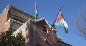 تشكيل لجنة تضامن مع فلسطين في سيرلانكا