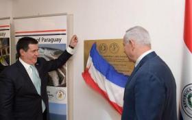 باراغواي تقرر إعادة سفارتها إلى تل أبيب